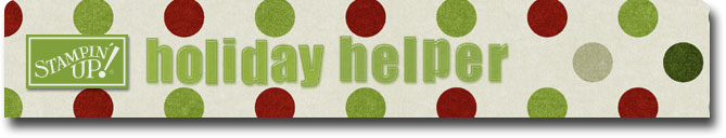Holidayhelper2011banner